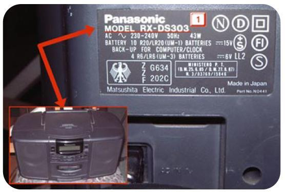Find reference of the HiFi system